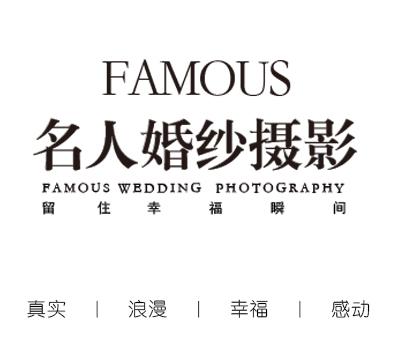 珠海名人婚纱摄影